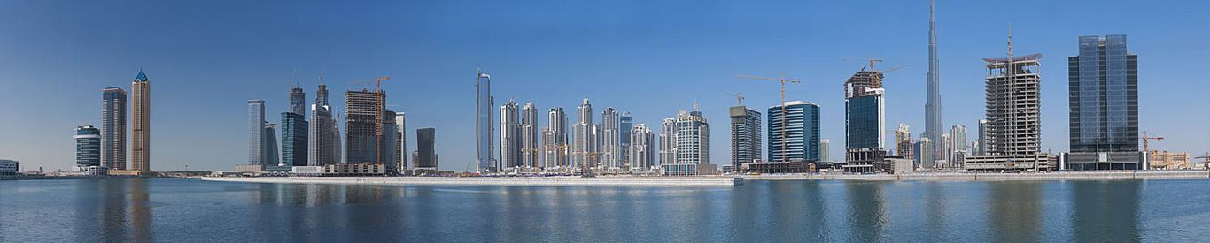 Gulf Hotel Business Bay Dubai