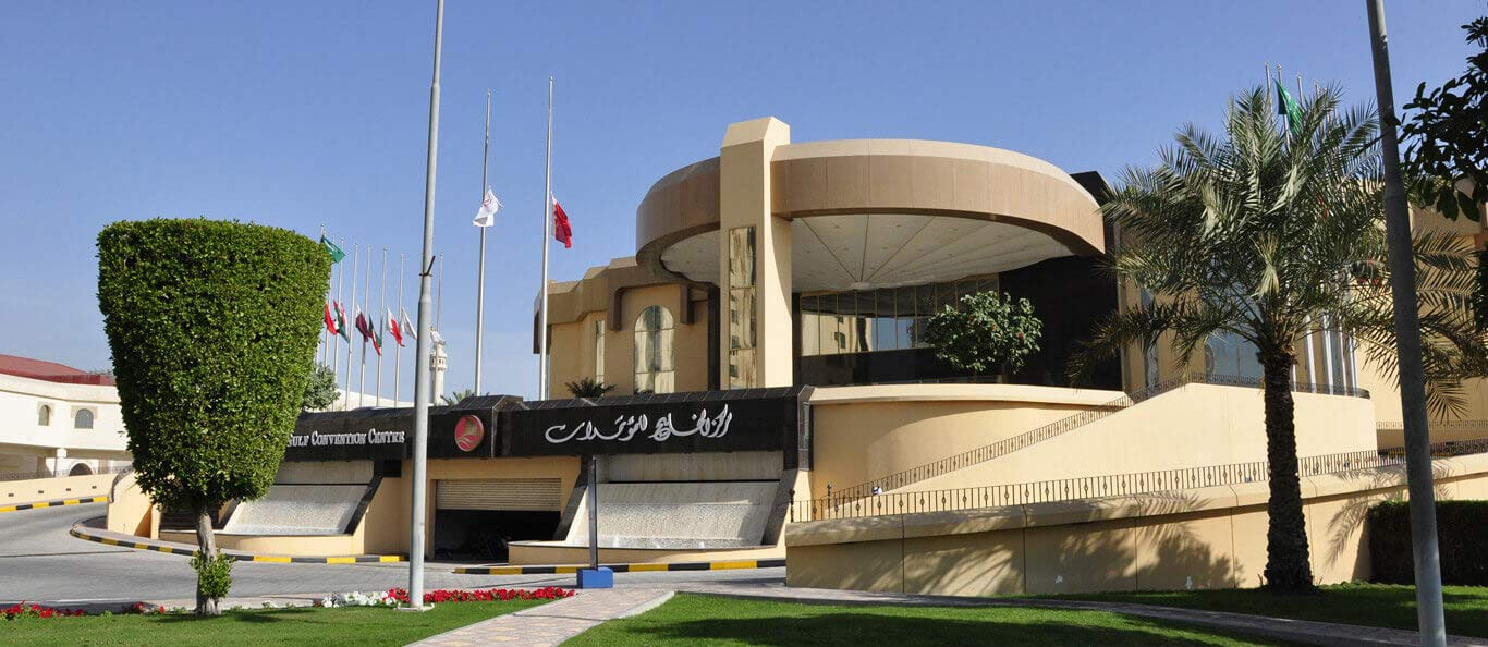 Gulf Convention Centre